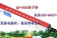 供應PVB太陽能背板膜生產線靜電消除器