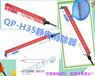聚酯薄膜分切用QP-H35靜電消除器薄膜行業靜電消除設備QEEPO品牌電極針可更換