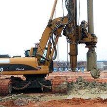 北京地基打桩公司专业旋挖桩加固钻孔灌注桩加固