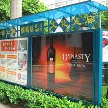 供应广州和谐社区广告发布(社区公告栏广告发布)