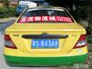 东莞出租车广告和的士广告