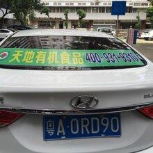 广州网约车广告投放