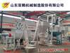 饲料颗粒机成套设备全套颗粒饲料加工机组时产一吨饲料机