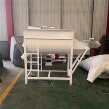 家用一吨的单轴粉料混合机饲料搅拌机家用混合设备卧式单轴饲料机