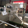 飼料顆粒加工設備環膜飼料機時產一噸的顆粒生產線養殖戶家用顆粒機