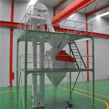 大型饲料颗粒线饲料生产线安装厂家水产鱼虾料加工设备环模饲料
