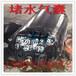 管道橡胶堵水气囊闭水堵管道抢修河道清污实验气囊DN700mm