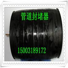 橡胶气囊橡胶空气气囊-免费提供最新橡胶气囊价格DN400图片