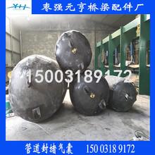 上海市政雨水管道堵水气囊300闭水堵400闭气堵500实验测试气囊图片