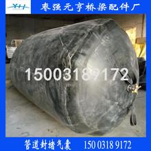 河南山东2018年新品橡胶堵水充气气囊型号齐全现货厂家直销图片