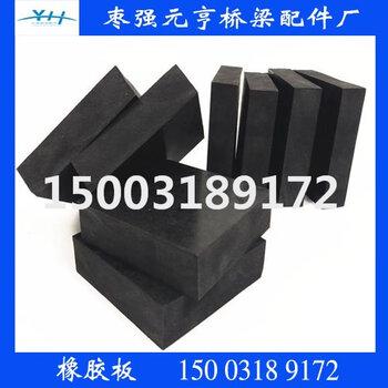 厂家黑色橡胶垫块方形垫板橡胶防滑垫可定制