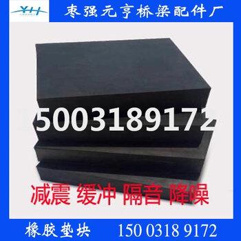 厂家橡胶垫板黑色防滑垫板缓冲胶板设备垫板当日发货