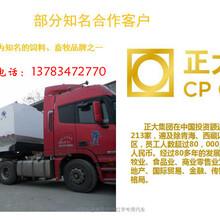 散装饲料运输车卸料操作流程-散装饲料运输车厂家介绍