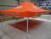 广告帐篷33折叠帐篷(可以定制广告帐篷2g起印)