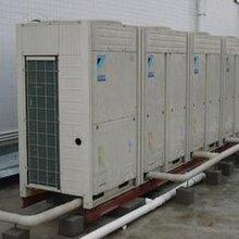 上海商用空调回收、二手空调回收、旧中央空调回收