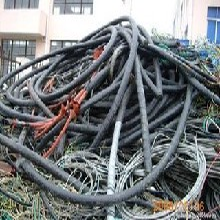 上海电缆电线回收、通讯线缆回收、废旧线缆回收公司