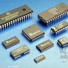 闵行区芯片回收,各类IC回收,积压电子料回收