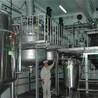 上海制药厂回收