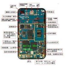 徐汇手机主板回收,研发测试废旧手机回收手机配件回收