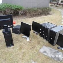 长宁戴尔电脑回收,品牌电脑回收,公司淘汰废旧电脑回收