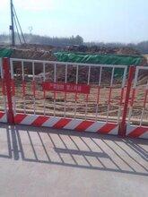 工程护栏施工安全围栏道路隔离护栏