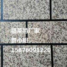 广东深圳品牌水包水多彩漆厂家__环保安全图片
