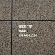 广西南宁水包水多彩漆(液态花岗岩漆)厂家直销图片
