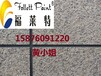 广东肇庆市真石漆福莱特建筑外墙专用价格实惠