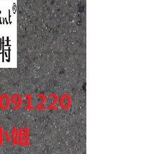 湖南湘潭市天然真石漆福莱特建筑外衣原装现货图片