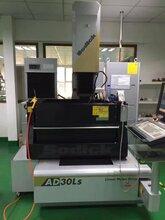 转让2015年出厂沙迪克镜面火花机AD30Ls图片