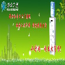 郑州威格利家电清洗招商加盟中心紧急通告!