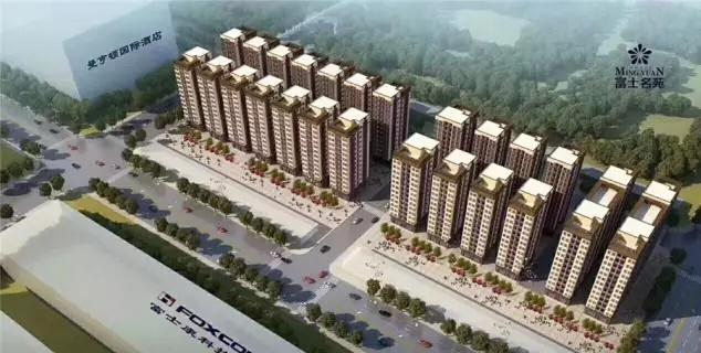惠州博罗富士康旁小产权统建楼新房,富士名苑花园,2680每平起送精装修
