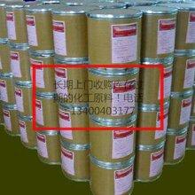 高价回收硫酸铜回收采购图片