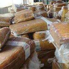 哈尔滨回收橡胶防老剂图片