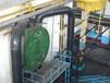 淄博厂家低价转让75吨二手流化床锅炉5.29Mp二炉二机