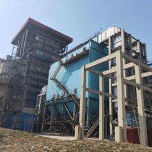 清倉出售240噸高溫高壓流化床鍋爐圖片