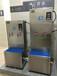 劳务所用的开水器律师所办公室用的电热开水器公司前台用的开水器