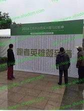 上海马拉松承办搭建公司