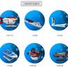 VR新品银河幻影VR蛟龙号潜水艇VR军舰海洋科普必威电竞在线