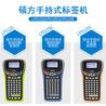 手持自动标签机LP5125/C/E电力通信打印首选