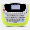 便攜式標簽機LP6125/C/E現場打印標簽各種方便