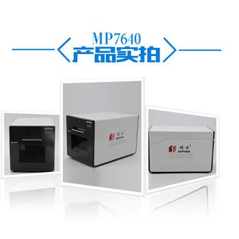 线缆标签打印机MP7640批量打印6-64mm宽的标签