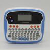电力标签机LP6185C自动切割打印宽6-18mm的标签