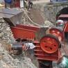 石料生产线厂家