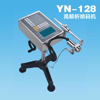 YN-128高解析喷码机源锘流水线喷码机生产日期喷码