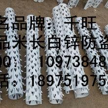 """煤气热水管道防盗刺就选""""千旺""""防盗刺"""