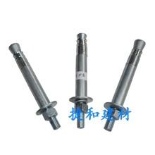 M8x80膨胀螺丝外膨胀碳钢国标金属膨胀螺栓拉爆壁虎幕墙图片