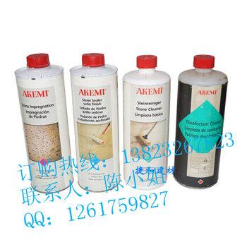 雅科美石材防护剂哑光(无光泽)丝光(有光泽)密封剂