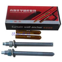 大量销售定型锚栓高强度化学锚栓定型锚栓图片