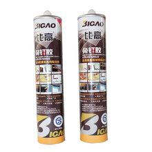供应免钉胶比高强力透明免钉胶300ml包装建筑结构粘合剂图片